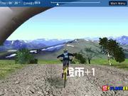 3D Mountain Bike Walkthrough