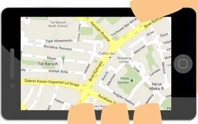 Cafe Joe Video: Location-Based Print Ad