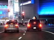 City Traffic Cars