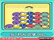 Puyopuyo Fever Fall