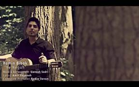 Ramin Bibak - Ye Negah Official Music Video
